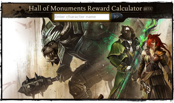 The HoM Calculator helps players figure out what GW2 rewards they are eligible for.